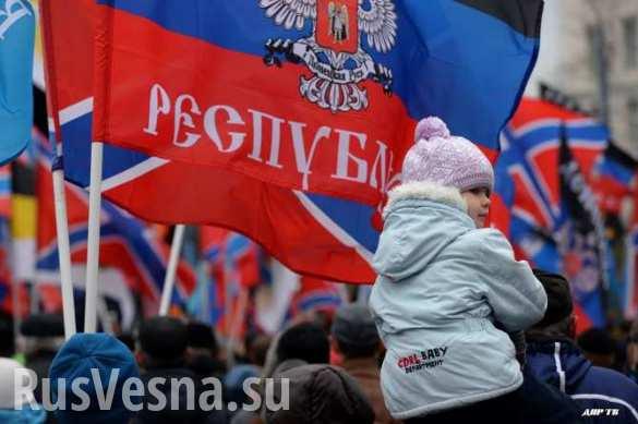Интеграция Донбасса в Россию продолжается