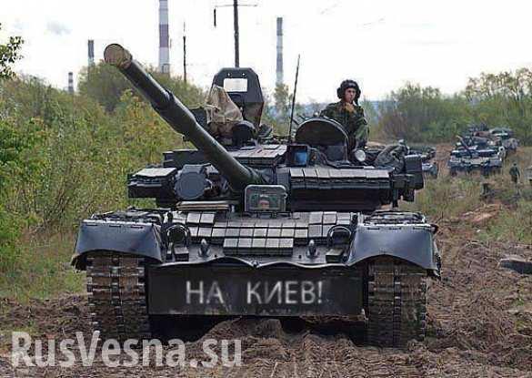 Минск-2, перспективы новой войны, «хитрый план» Киева и неизбежная победа России и Донбасса — мнение