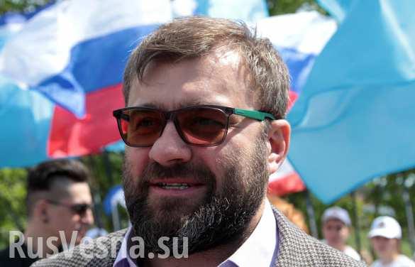 «Называйте меня Миша Крым», — Пореченков