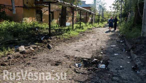 Ночной обстрел Донецка: ранены двое мирных жителей