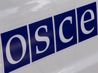 ОБСЕ откроет передовую патрульную базу в городе Счастье Луганской области