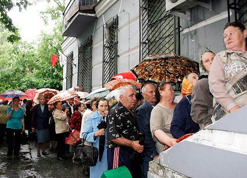 Пенсионный Апокалипсис Украины