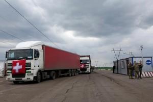 Швейцария отправила в Донбасс 2 гуманитарных конвоя