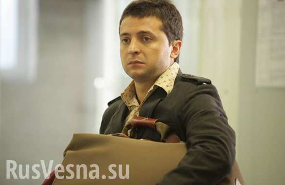 Следственный комитет России проверяет информацию о финансировании «АТО» актером Зеленским