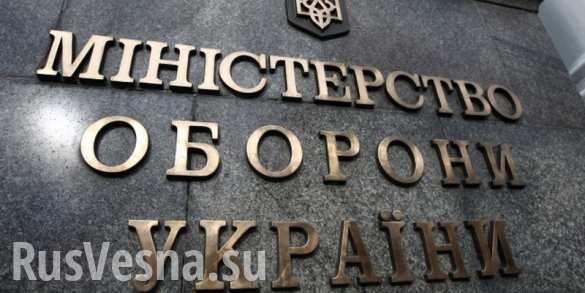 Украина объявила о начале массового строительства боевых кораблей