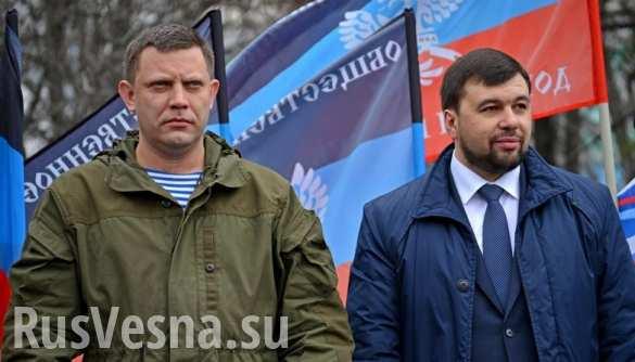 «Украинские партии не будут участвовать в выборах в ДНР», — Пушилин