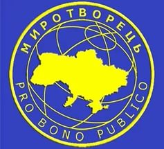 """Украинский сайт """"Миротворец"""" опубликовал новый список иностранных журналистов аккредитованных в ДНР"""