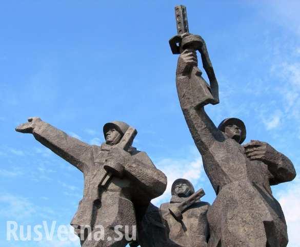 В Латвии хотят ликвидировать монумент Воинам Освободителям Риги