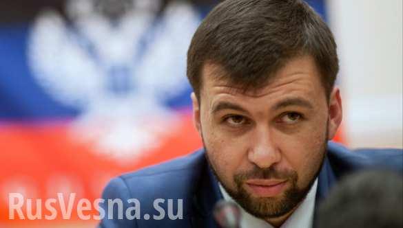 ВАЖНО: ДНР расценит попытку ввода вооруженной полицейской миссии как интервенцию, — Пушилин