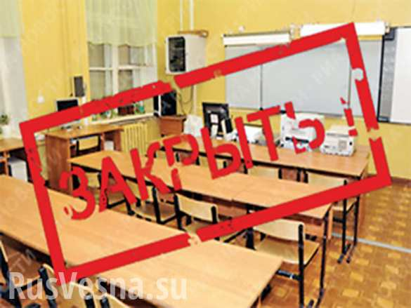 Закрыть школы и больницы на Украине, — советник Гройсмана предложил вернуть Крым оригинальным способом