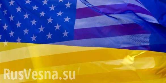 На Украине появятся госсекретари