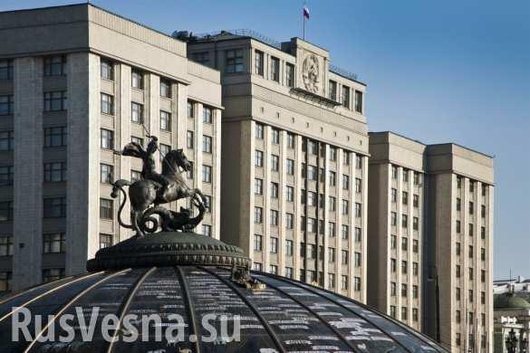 По итогам праймериз 100 действующих депутатов-«единороссов» не попадут в Госдуму