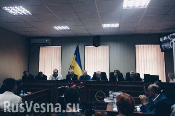 Присяжные по делу экс-бойцов украинского «Беркута» взяли самоотвод из-за низкой оплаты