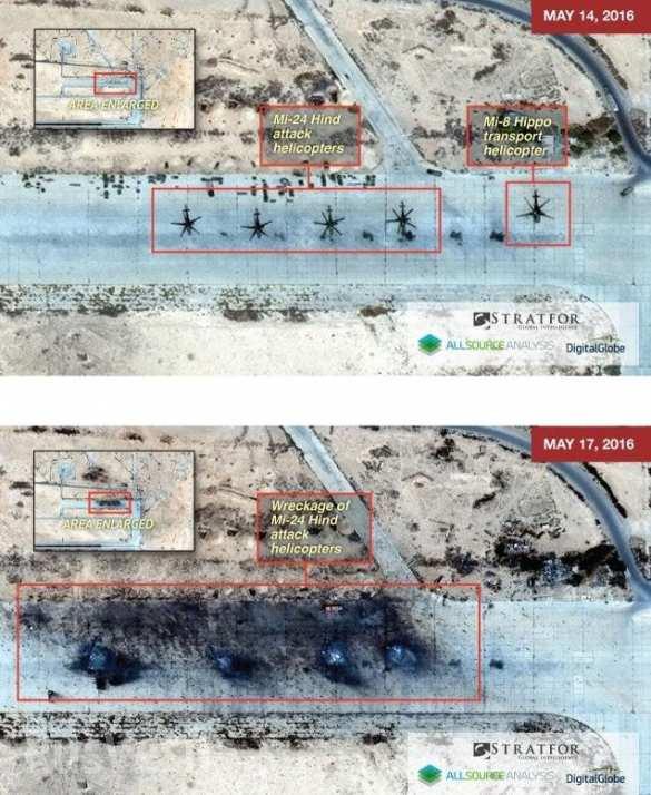 США «путаются в показаниях»: Разведка опровергает разведку про сожженные ИГИЛ российские вертолеты (ФОТО) | Русская весна