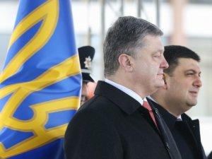 Украинцы полностью не доверяют существующей власти